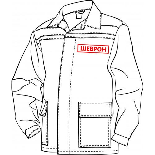Нанесение логотипа-шеврон, кол-во цветов: (любое), размер  А6
