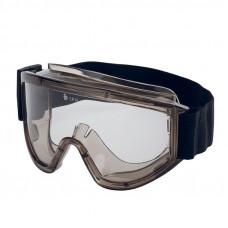 Очки закрытые герметичные Премиум Ампаро® с AF-AS (2151 (223408))