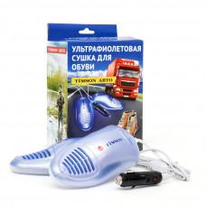 Ультрафиолетовая сушилка для обуви «Тимсон-авто»