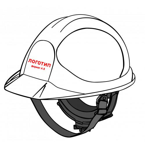 Нанесение логотипа-наклейка, кол-во цветов: (любое), размер А8