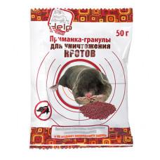 Приманка-гранулы для уничтожения КРОТОВ в пакете, в дисплей-боксе 50 г