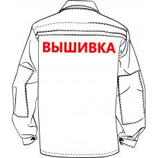 Нанесение логотипа-вышивка, кол-во цветов: (любое), размер А4