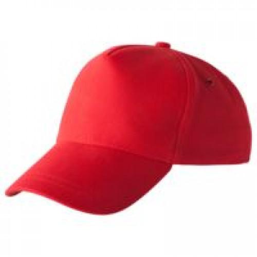 Бейсболка детская Unit Kids, красная